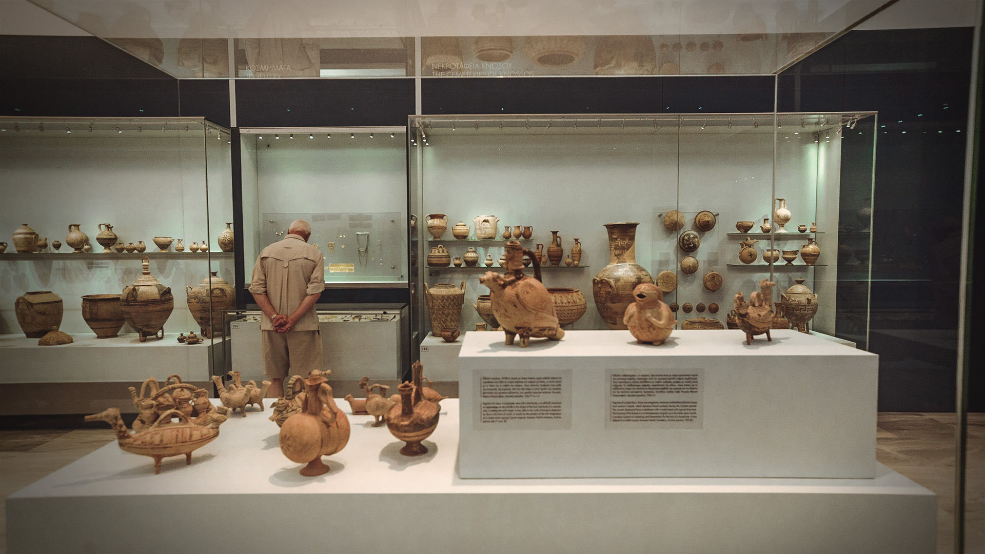Kamares Vessels, Archaeological Museum of Heraklion