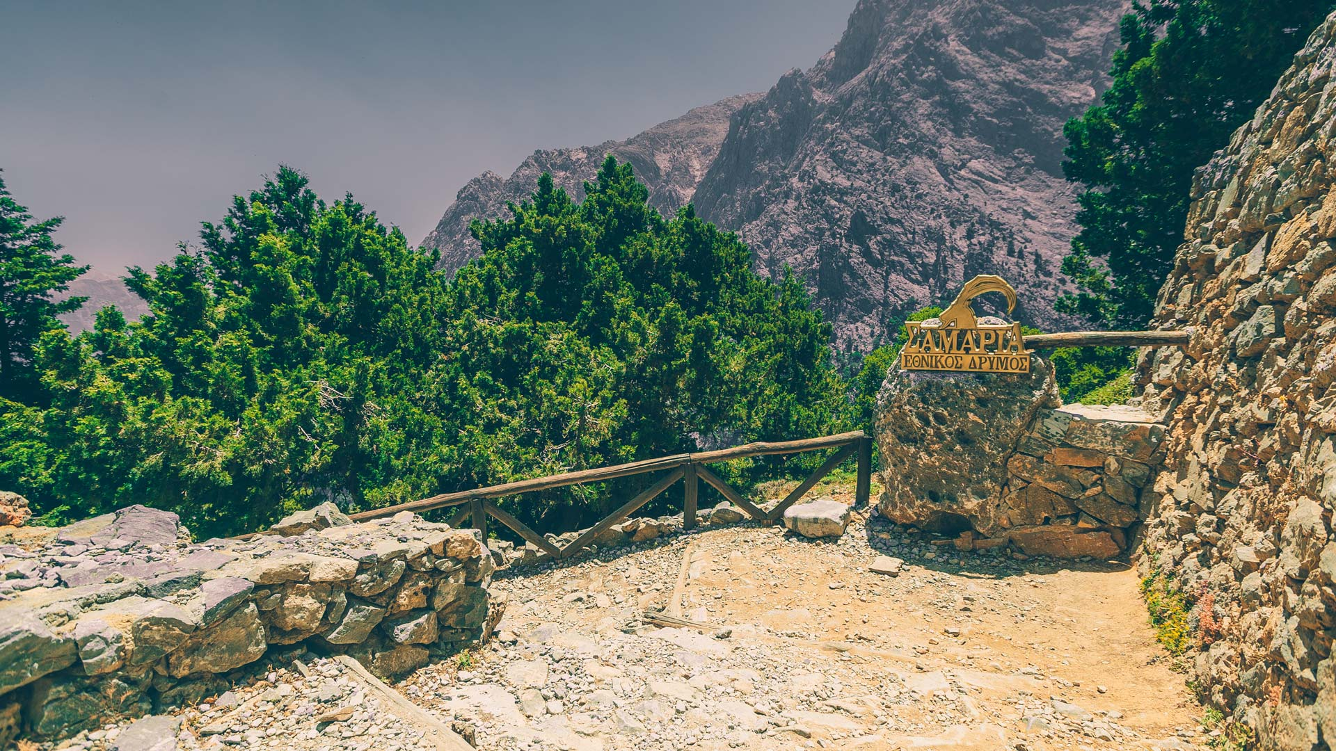 In Xyloskalo, you will find the entrance of the National Park of Samaria