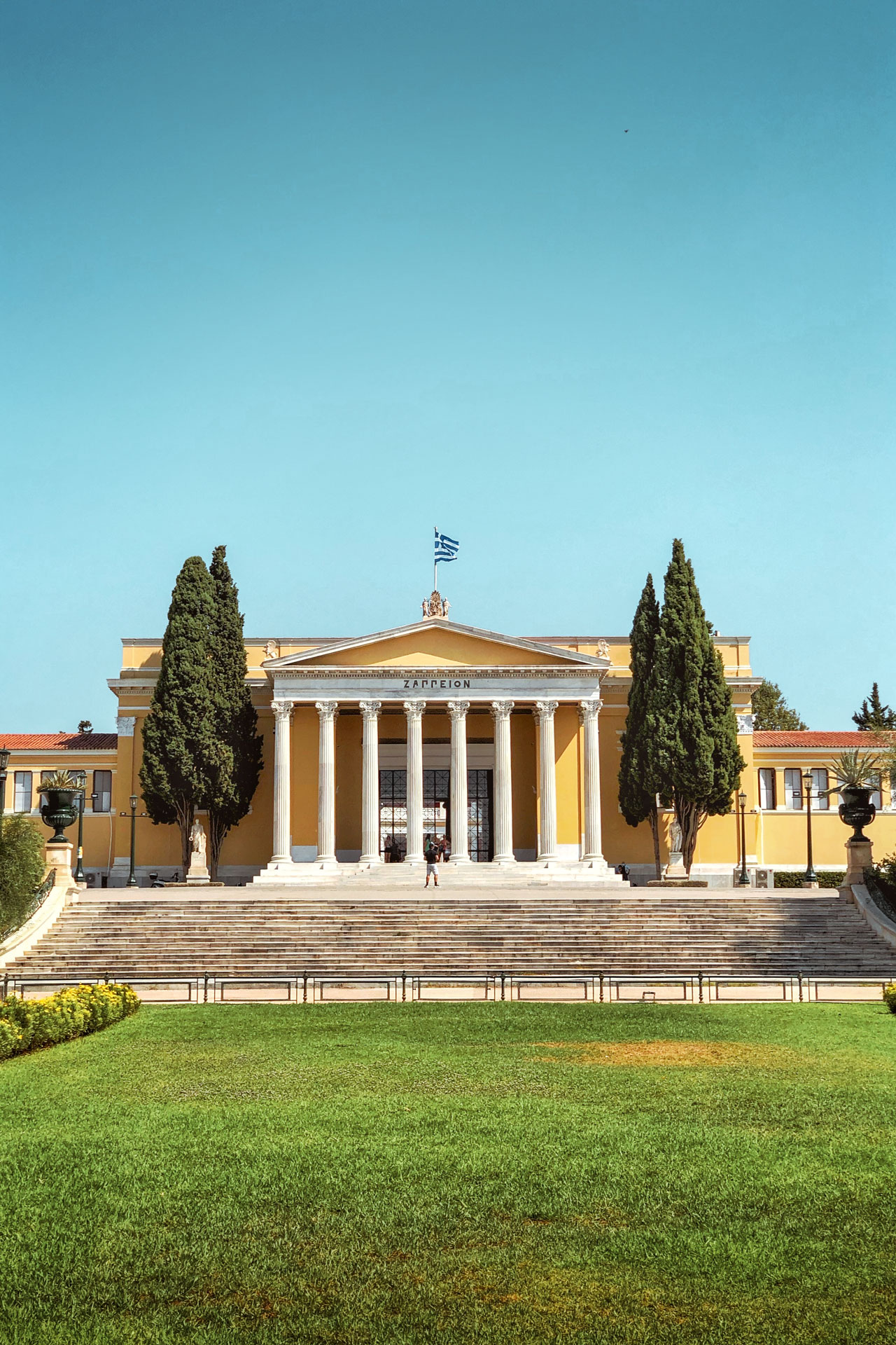 Make sure you have a stroll through the gardens, past Zappeion Hall