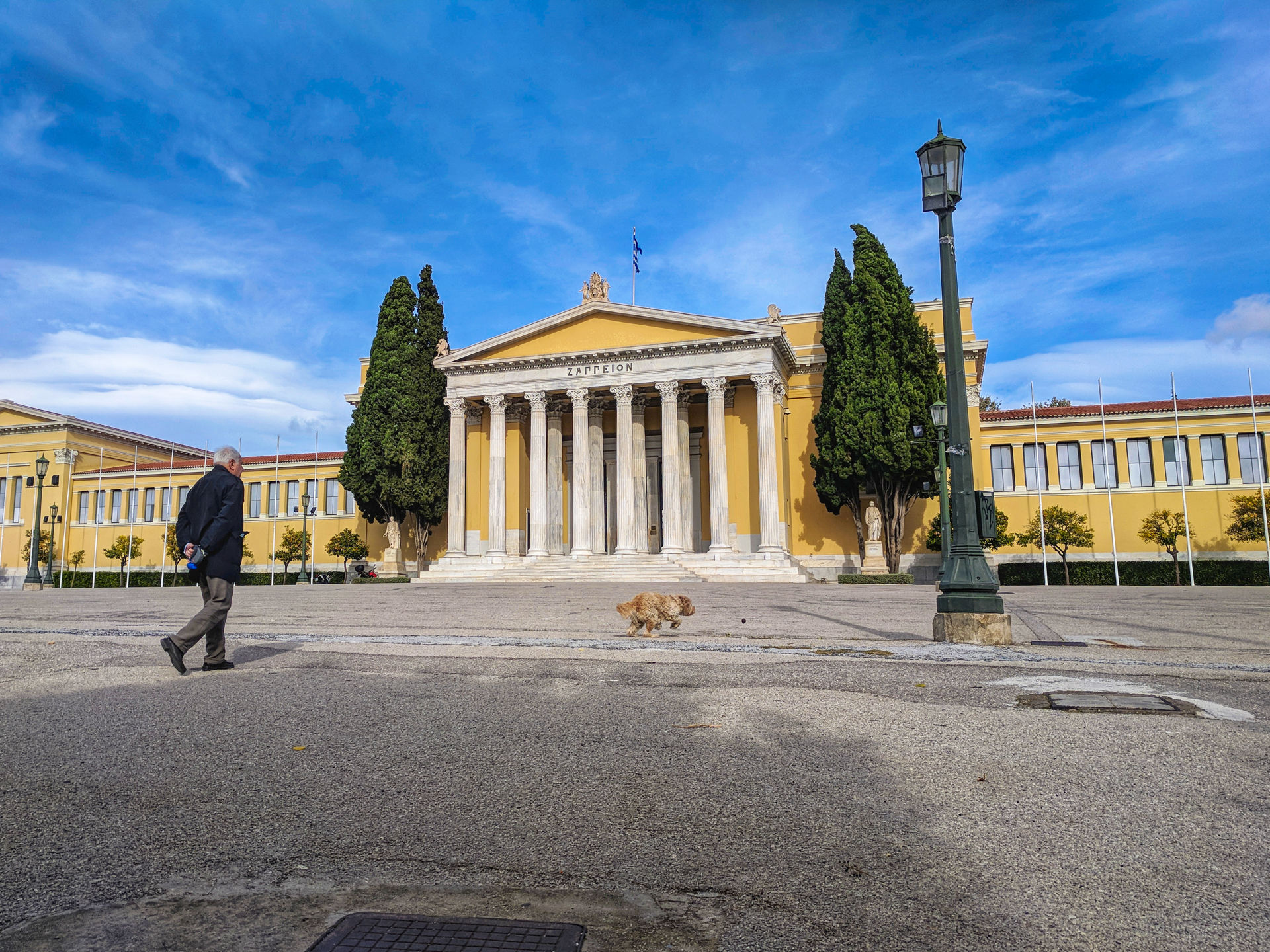 Walkable Zappeion, Athens