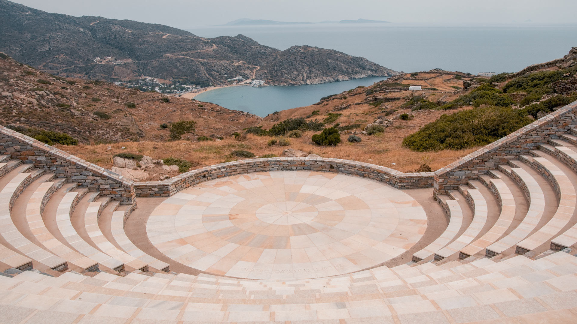 Head up to the theatre named after Greece's most famous modern-day poet, the Nobel Prize-winning Odysseus Elytis