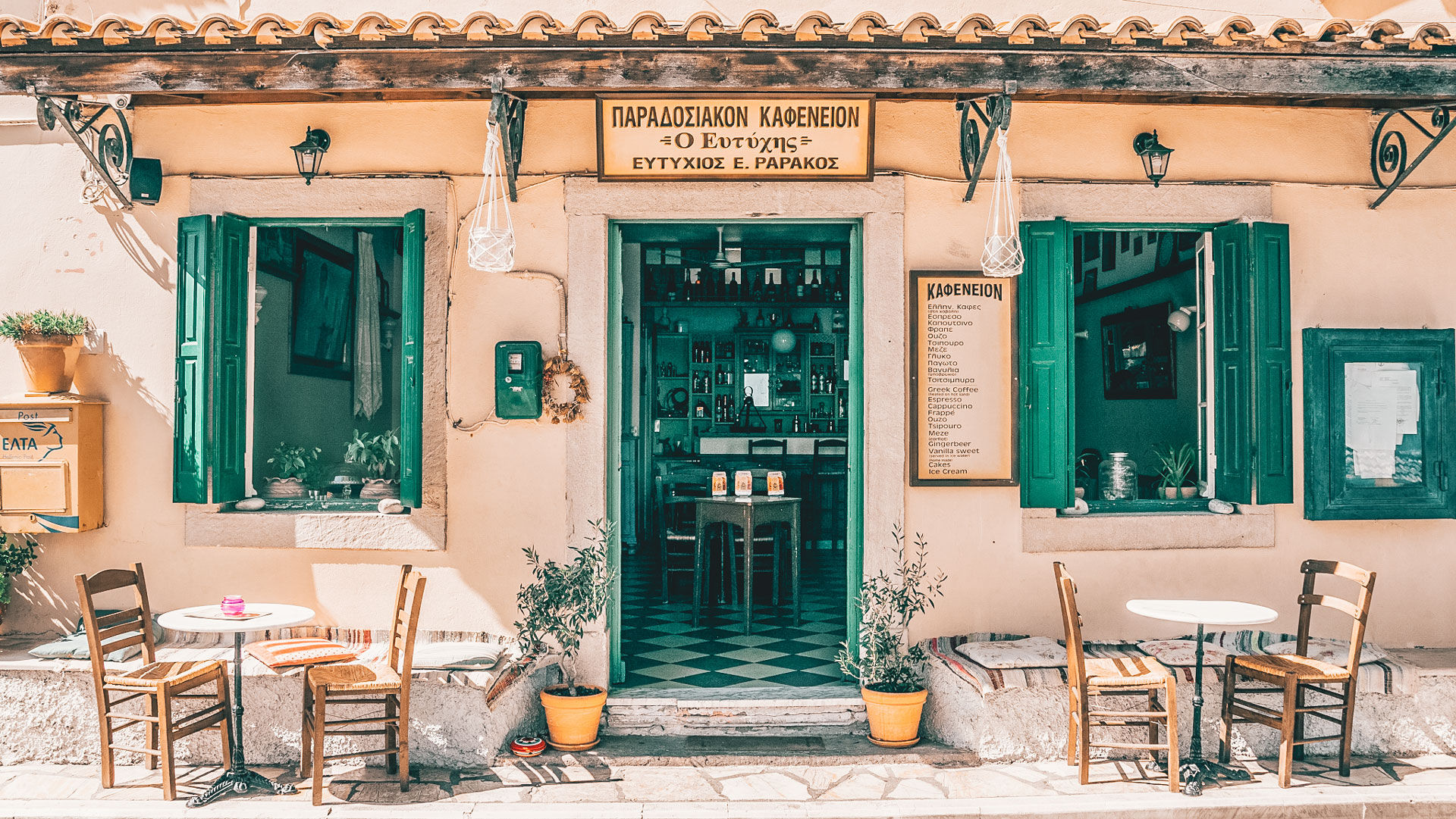 Make sure you bring your appetite, when you step into a traditional tavern in Corfu island