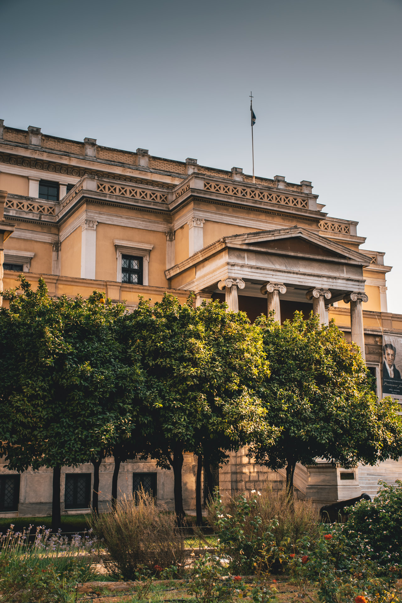 The Old Parliament House at Stadiou Street in Athens