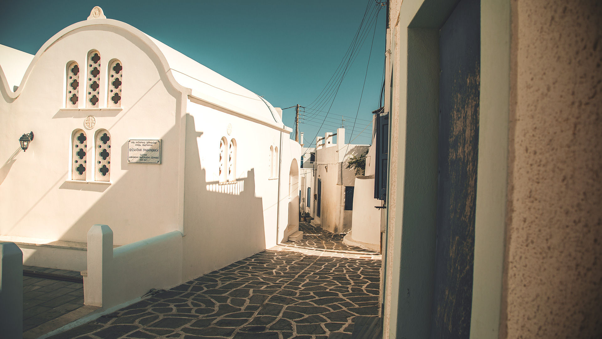 View of alley and Byzantine Museum in Marpissa village