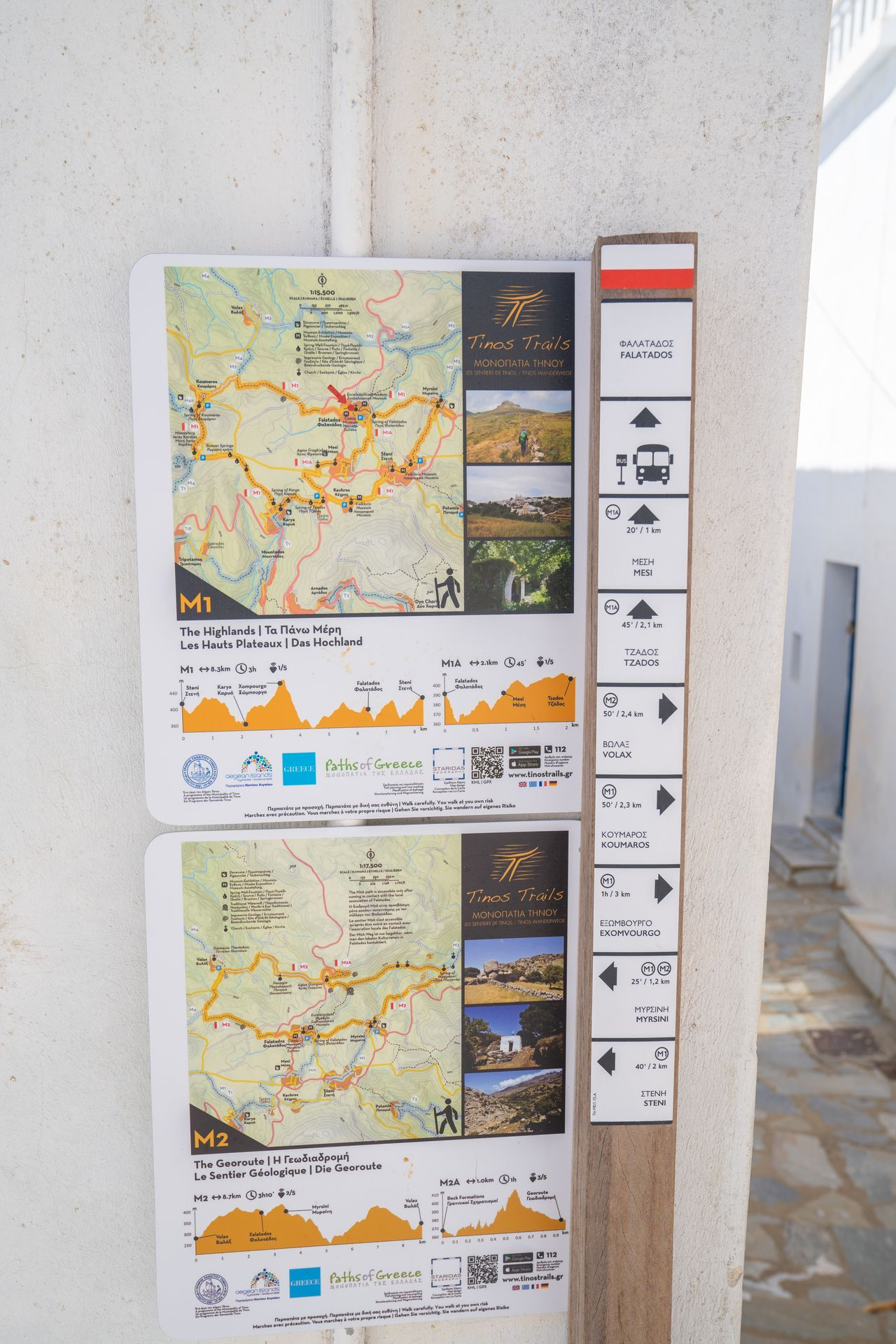There are more than 150km of signposted hiking paths connecting the villages and crisscrossing the island