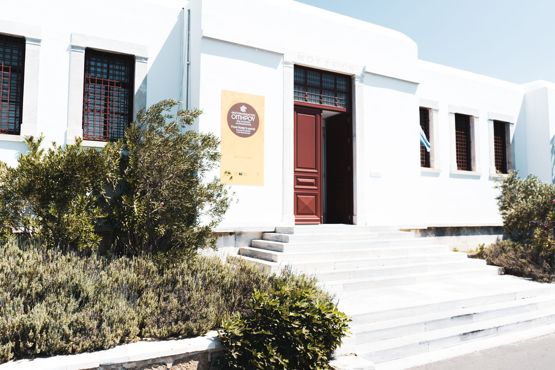 Archaeological Museum, Mykonos
