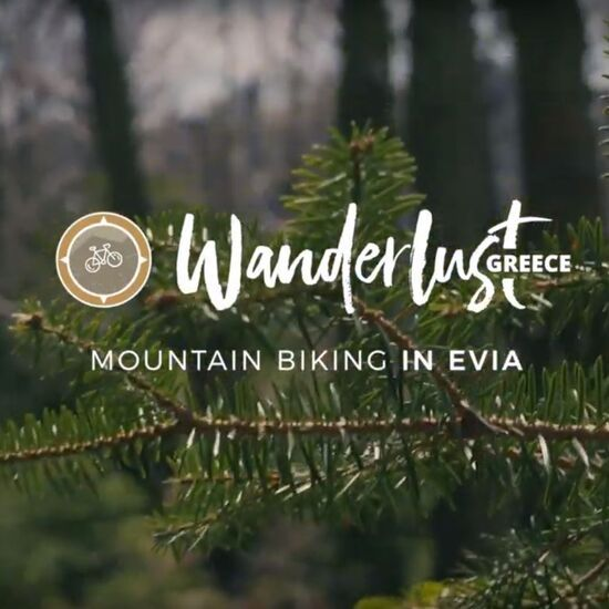 Mountain Biking in Evia
