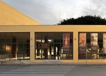 Αρχαιολογικό Μουσείο Ηράκλειου