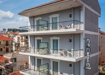 Nantin Hotel Ioannina