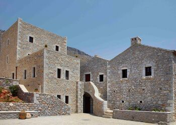 Petritis Guest House