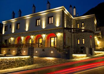 Rodovoli Hotel Konitsa