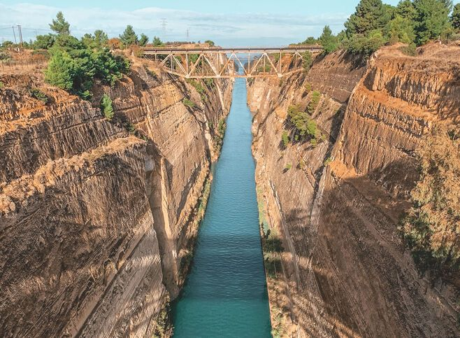 The Corinth canal, an ancient dream made real