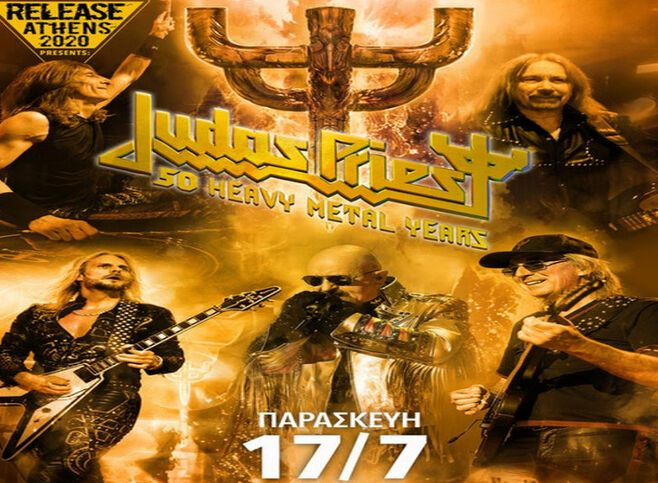 Release Athens 2020: Judas Priest - 50 Heavy Metal Years