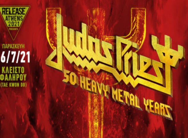 Release Athens 2021: Judas Priest - 50 Heavy Metal Years