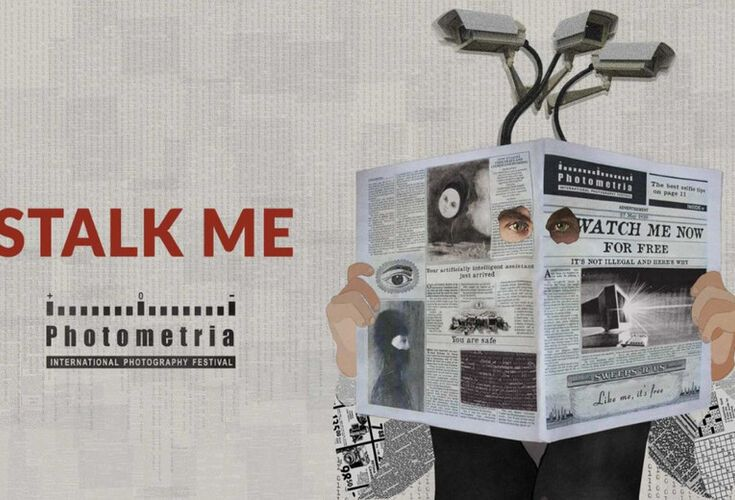 "Photometria Awards 2020 ""Stalk me"""